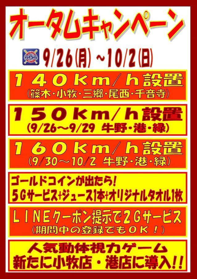 2016_0918.jpg