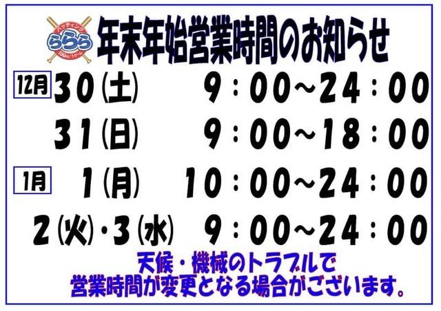 IMG_1450.JPGのサムネイル画像