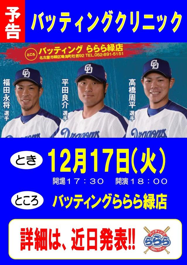 トークライブ予告2019.jpg