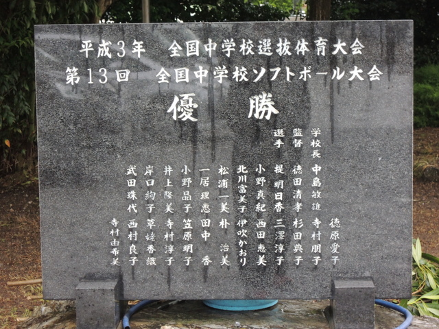 記念碑-001