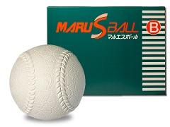 公認軟式野球ボール 新型B号