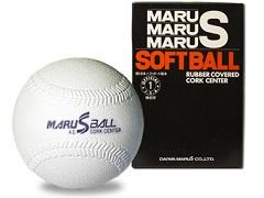 ソフトボール用 検定1号ボール(ゴム)