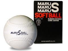ソフトボール用 検定3号ボール(ゴム)