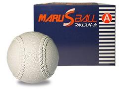 公認軟式野球ボール 新型A号