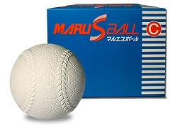 公認軟式野球ボール 新型C号