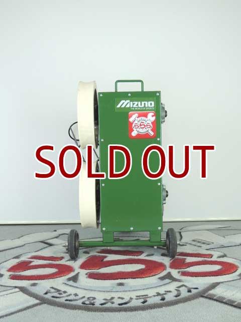 01-main_sold.jpg