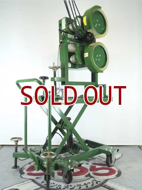 02-main_sold.jpg
