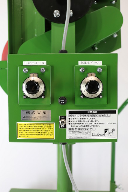 PRICE DOWN! 【新古】硬式用ノック兼ストレートマシン MUH01
