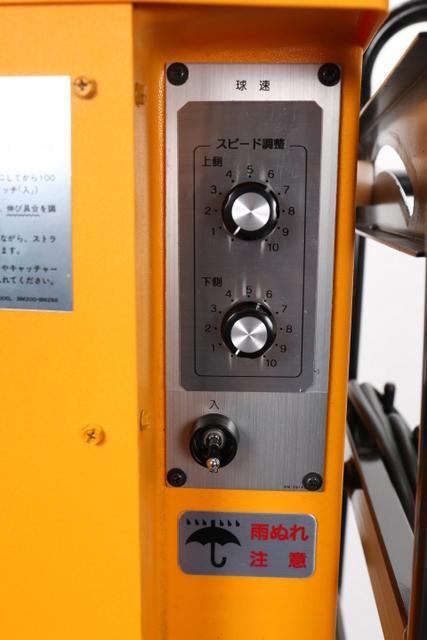 軟式用ストレートマシン VS-220