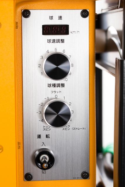 VS-5000SⅡ型(軟式用)