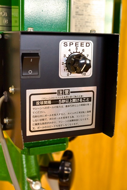 DSC03005-001.jpg