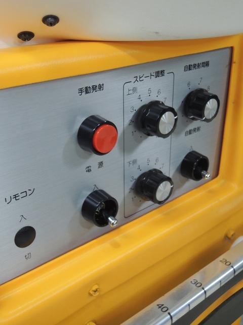 DSCN0726-001.JPG